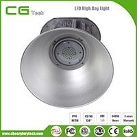 COB Downlight LB-601 Series